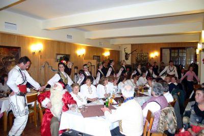 Ресторант - Хотел Център - Априлци